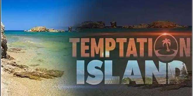 News Temptation Island, famoso ex corteggiatore diventa tentatore (in attesa del trono)